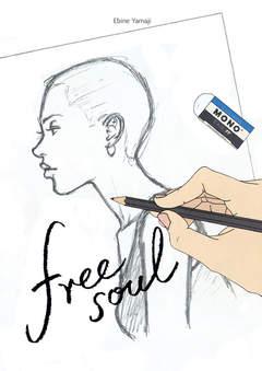 Copertina Manga San n. - FREE SOUL, KAPPA EDIZIONI