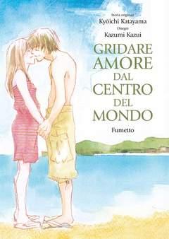 Copertina Manga San n. - GRIDARE AMORE DAL CENTRO DEL MONDO, KAPPA EDIZIONI