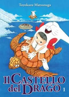 Copertina Manga San n.1 - IL CASTELLO DEL DRAGO, KAPPA EDIZIONI