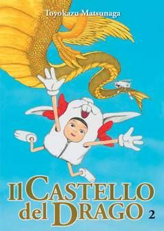 Copertina Manga San n.2 - IL CASTELLO DEL DRAGO, KAPPA EDIZIONI
