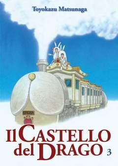 Copertina Manga San n.3 - IL CASTELLO DEL DRAGO, KAPPA EDIZIONI
