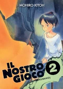 Copertina Manga San n.2 - IL NOSTRO GIOCO - BOKURANO, KAPPA EDIZIONI