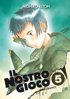 Copertina Manga San n.5 - IL NOSTRO GIOCO - BOKURANO, KAPPA EDIZIONI