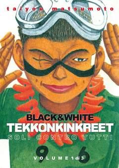 Copertina Manga San n.1 - TEKKONKINKREET - SOLI CONTRO TUTTI - BLACK & WHITE, KAPPA EDIZIONI