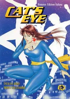 Copertina Mangazine n. - CAT'S EYE - I LOVE HITOMI, KAPPA EDIZIONI