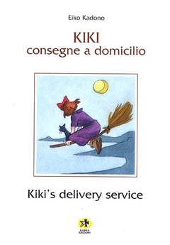 Copertina Mangazine n.1 - KIKI'S DELIVERY SERVICE - KIKI CONSEGNE A DOMICILIO, KAPPA EDIZIONI