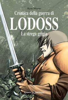 Copertina Mangazine n.1 - CRONACA DELLA GUERRA DI LODOSS - LA STREGA GRIGIA, KAPPA EDIZIONI