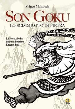 Copertina Mangazine n. - SON GOKU LO SCIMMIOTTO DI PIETRA, KAPPA EDIZIONI