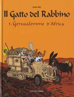 Copertina Mondo Naif Graphic Novel n.5 - IL GATTO DEL RABBINO - GERUSALEMME D'AFRICA, KAPPA EDIZIONI
