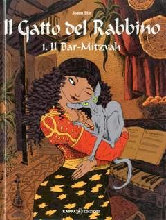 Copertina Mondo Naif Graphic Novel n.1 - IL GATTO DEL RABBINO - IL BAR-MITZVAH, KAPPA EDIZIONI