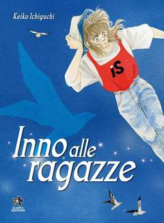 Copertina Mondo Naif Graphic Novel n. - INNO ALLE RAGAZZE, KAPPA EDIZIONI