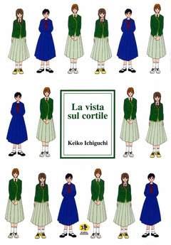 Copertina Mondo Naif Graphic Novel n. - LA VISTA SUL CORTILE, KAPPA EDIZIONI