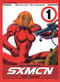 Copertina Ronin Manga n.1 - SXMCN, KAPPA EDIZIONI