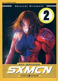 Copertina Ronin Manga n.2 - SXMCN, KAPPA EDIZIONI