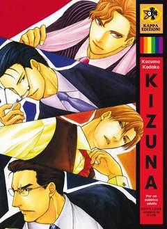 Copertina Shonen Ai / Boys Love / Yaoi n.11 - KIZUNA, KAPPA EDIZIONI