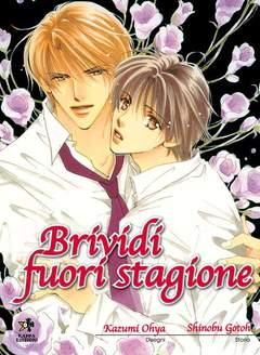 Copertina Shonen Ai / Boys Love / Yaoi n. - BRIVIDI FUORI STAGIONE, KAPPA EDIZIONI