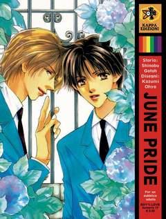 Copertina Shonen Ai / Boys Love / Yaoi n. - JUNE PRIDE, KAPPA EDIZIONI