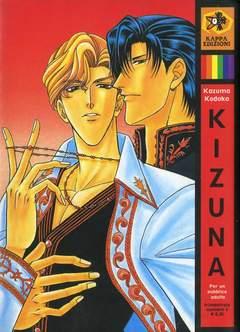 Copertina Shonen Ai / Boys Love / Yaoi n.4 - KIZUNA, KAPPA EDIZIONI