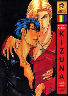 Copertina Shonen Ai / Boys Love / Yaoi n.5 - KIZUNA, KAPPA EDIZIONI
