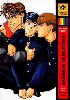 Copertina Shonen Ai / Boys Love / Yaoi n.1 - L'EQUAZIONE DEL PROFESSORE, KAPPA EDIZIONI