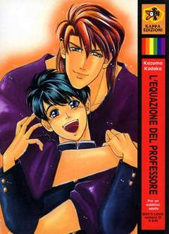 Copertina Shonen Ai / Boys Love / Yaoi n.2 - L'EQUAZIONE DEL PROFESSORE, KAPPA EDIZIONI