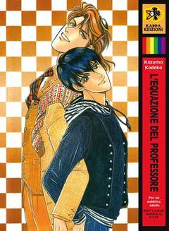 Copertina Shonen Ai / Boys Love / Yaoi n.4 - L'EQUAZIONE DEL PROFESSORE, KAPPA EDIZIONI