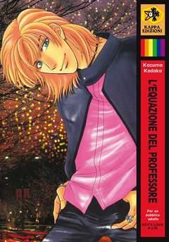 Copertina Shonen Ai / Boys Love / Yaoi n.7 - L'EQUAZIONE DEL PROFESSORE, KAPPA EDIZIONI