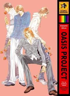Copertina Shonen Ai / Boys Love / Yaoi n. - OASIS PROJECT, KAPPA EDIZIONI