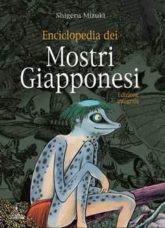 Copertina Svaghi n. - ENCICLOPEDIA DEI MOSTRI GIAPPONESI, KAPPA EDIZIONI