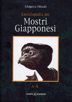 Copertina Svaghi n.2 - ENCICLOPEDIA DEI MOSTRI GIAPPONESI M-Z, KAPPA EDIZIONI
