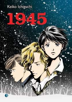 Copertina Graphic Novel n. - 1945, KAPPALAB