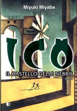 Copertina ICO n. - IL CASTELLO DELLE NEBBIE, KAPPALAB