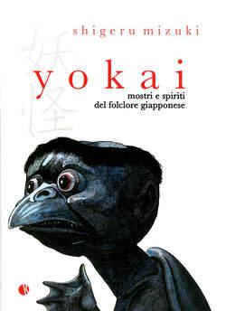 Copertina YOKAI MOSTRI E SPIRITI... n. - YOKAI - MOSTRI E SPIRITI DEL FOLCLORE GIAPPONESE, KAPPALAB