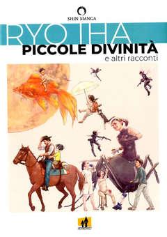 Copertina PICCOLE DIVINITA' E ALTRI... n. - PICCOLE DIVINITA' E ALTRI RACCONTI, KASAOBAKE