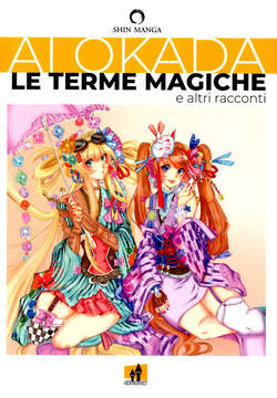 Copertina TERME MAGICHE E ALTRI RACCONTI n. - LE TERME MAGICHE E ALTRI RACCONTI, KASAOBAKE