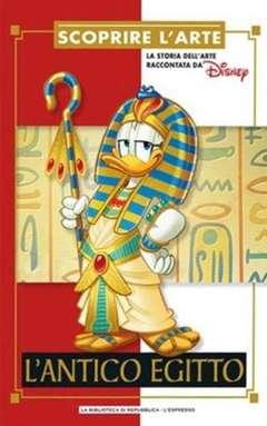 Copertina SCOPRIRE L'ARTE n.1 - L'antico Egitto, L'ESPRESSO
