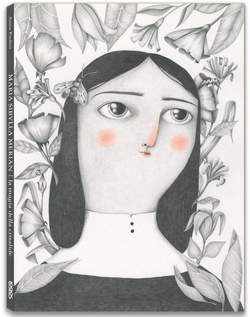 Copertina #ILLUSTRATI n. - MARIA SIBYLLA MERIAN. LA MAGIA DELLA CRISALIDE, LOGOS