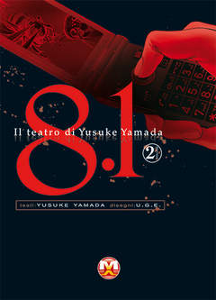 Copertina 8.1 - IL TEATRO DI YUSUKE YAMADA n.2 - 8.1 - IL TEATRO DI YUSUKE YAMADA VOL.2, MAGIC PRESS