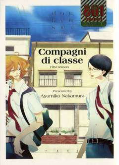 Copertina COMPAGNI DI CLASSE n.0 - COMPAGNI DI CLASSE, MAGIC PRESS