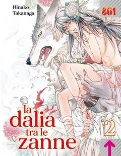 Copertina DALIA TRA LE ZANNE n.2 - LA DALIA TRA LE ZANNE, MAGIC PRESS