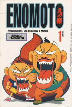 Copertina ENOMOTO n.1 - ENOMOTO, MAGIC PRESS
