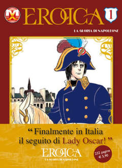 Copertina EROICA n.1 - EROICA - LA GLORIA DI NAPOLEONE VOL.1, MAGIC PRESS