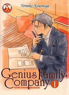 Copertina GENIUS FAMILY COMPANY n.1 - GENIUS FAMILY COMPANY VOL.1, MAGIC PRESS