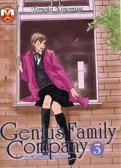 Copertina GENIUS FAMILY COMPANY n.3 - GENIUS FAMILY COMPANY VOL.3, MAGIC PRESS