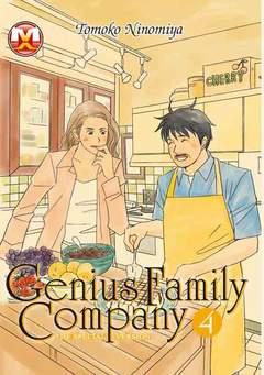 Copertina GENIUS FAMILY COMPANY n.4 - GENIUS FAMILY COMPANY VOL.4, MAGIC PRESS