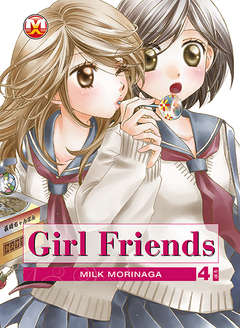 Copertina GIRL FRIENDS (m5) n.4 - GIRL FRIENDS VOL.4, MAGIC PRESS