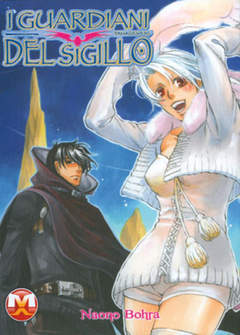 Copertina I GUARDIANI DEL SIGILLO n.1 - I GUARDIANI DEL SIGILLO VOL.1, MAGIC PRESS