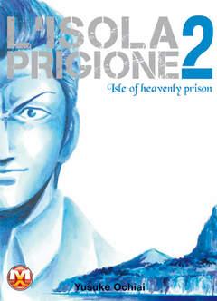 Copertina L'ISOLA PRIGIONE n.2 - L'ISOLA PRIGIONE VOL.2, MAGIC PRESS