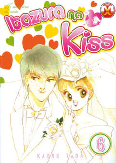 Copertina ITAZURA NA KISS n.6 - ITAZURA NA KISS VOL.6, MAGIC PRESS