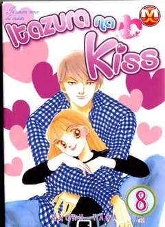 Copertina ITAZURA NA KISS n.8 - ITAZURA NA KISS VOL.8, MAGIC PRESS